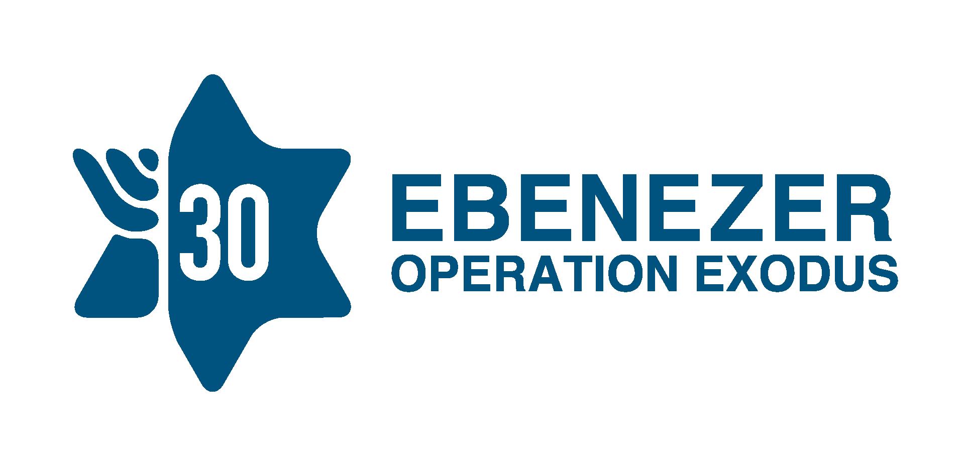 Ebenezer Operation Exodus